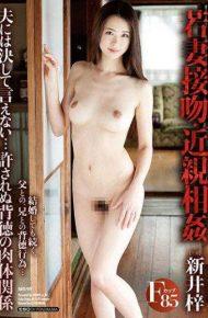 HAVD-949 HAVD-949 Arai Azusa Wife Kiss-Incest