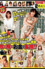 SAMA-856 Have Been Do Dorobo!amateur Daughter Duo That Has Been Multiplied By The Voice In The City's Challenge!minute Only Prize Get The Best Friend Each Other Was Blown Off The Cash Of 1000000 Which Adhered To The Naked To Cooperate In The Wind! !money And Friendship Fukitobe! !