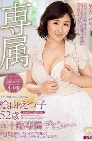 ZOKU-016 Hayama Eriko 52 Years Old Exclusive Debut Exclusive Debut Risa Fifty Thoroughly But … 4 Hibiyama Etsuko