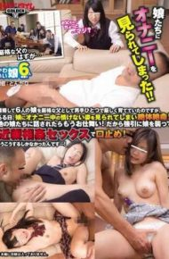 GDHH-047 He Had Been Seen Masturbating In Daughters! !divorce To Six But The Daughter I Was Not Brought Up Strictly In Otokode One As A Strict Father Will One Day Seen A Pathetic Figure In Masturbation Daughter Desperate Situation!when Spoken To Other Daughters Anymore Put Away!so Hush In Incest Sex Forcibly Hit The Daughter!