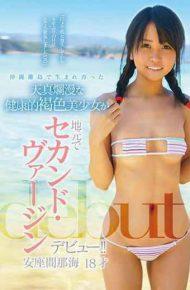 KTKZ-024 Heavenly Brown Beauty Girl Born And Raised In Okinawa Remote Island Debuts Second Virgin Locally! ! Yasai Anzaki