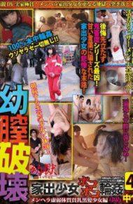HELL-004 HELL-004 Black Hair Girl Bashed Gangbang MKV