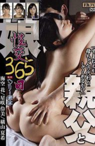 HQIS-060 Henry Tsukamoto Original Work Father And Daughter Sexual Intercourse 365 Days