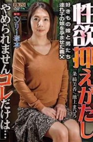 HQIS-064 Henry Tsukamoto Original Work Sexual Desire Depression Is Not Stopped The Only One Is