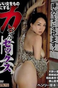 HTMS-124 Henry Tsukamoto Taking A Good Woman Sex Acting As A Force sex Insertion female To Make It female!