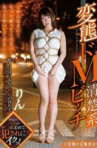 GVG-817 Hentai M Midnight Bishi Hatsumi Rimi