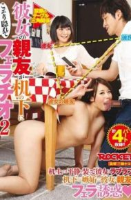 RCT-909 Her Best Friend Is Secretly Hidden Under The Desk Blowjob 2