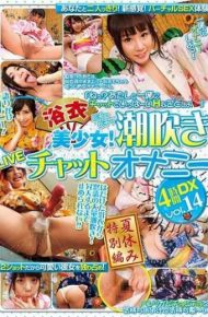 "VAL-052 ""heyi Will Do A Lot With Chatting With Me I'm A Yukata Cute Girl!petit Pitching Squirting Live Chat Masturbation 4 Hours Dxvol.14"
