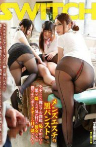 SW-258 Hid I Thought Full Erection I Was Intrigued To Black Pantyhose For Men Este Ashamed But She Noticed Who Has Been Invited In The Eye Filthy Ji Port Of My