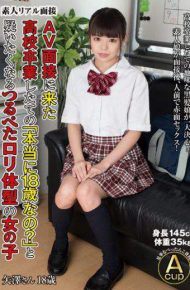 INCT-018 High School Graduated Freshly Came To An Av Interview Are You Really 18 Years Oldi Want To Doubt Girl Peta Loli Girl Mr. Yazawa 18 Years Old