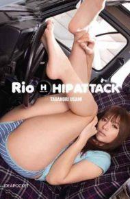 IPTD-563 HIP ATTACK Rio