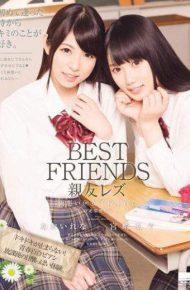 HODV-21201 HODV-21201 Miyazaki Aya Aoi Rena BEST FRIENDS