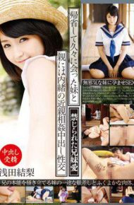 T28-475 Homecoming And Put Out In Secret Of Incest Sister And Parents Who Met In A Long Time Sexual Intercourse Yuri Asada