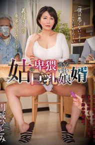 GVG-617 Honori Aiming For Big Tits That Are Too Obscene With Their Mother-in-law