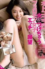 SQTE-215 Horny Desire Of A Pheromone Girl Who Puts A Fire On A Cockroach