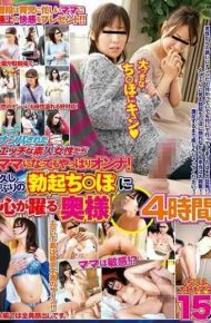 SGSR-188 Horny Horny Amateur Girls Even After Becoming Mama Onna! The Erection After A Long Absence 4 M