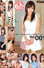 HRRB-063 Horny Signs To Have A Side Job Shoot Av Total Vol.001