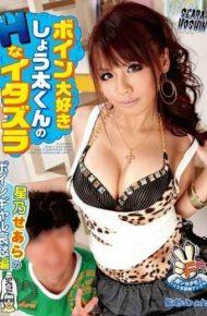 SUN-35 Hoshino H Ceara Mischief Of Love Quotient Kun Boyne
