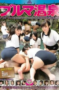 IENE-082 Hot Spring Bloomers