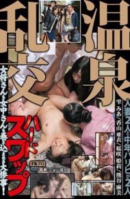 JOHS-040 Hot Spring Gangbang Hard Swap