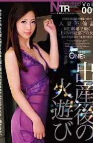 ONEZ-155 Housewife Adultery A Boss Man And A Woman From A Subordinate Who Work In The Same Work Place.One Year After A Childbirth Childcare Leave A Secret Church Abe Bookmark pseudonym At The Age Of 30