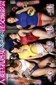NITR-284 Housewife Busty Milf Supokosu Horny Sex Photo Session