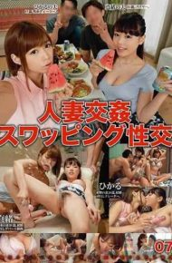 TKI-065 Housewife Ganging Swapping Sexual Intercourse 07 Husbands Who Want To Be Taken Down And Wives Accepting Their Desires