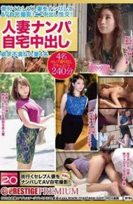 AFS-039 Housewife Nampa Home Vaginal Cum Shot PRESTIGE PREMIUM Fucking Married Woman 4 Person 20 Husband's Sanctuary Dirtying At Home Without A Hospitality 240 Minutes! !