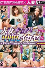 SHE-447 Housewife Nanpa Cum Inside Ikasa 24 Kichijoji Station First Part