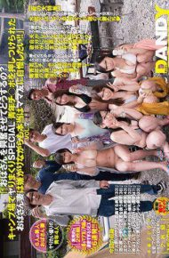 DANDY-563 How Do You Get Excited By Your Auntsprinkling At The Camping Ground Special Young Man Chi Poured By An Aunt Wife Despises But I Really Want To Brag To Mum Friends! It Is! Vol.2