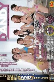 """DANDY-481 How To Have Excited The 10th Anniversary Aunt """"6 Wives Who Do Not Kobame Also Dakitsuka To Students Who Have Erection Seen A Special His Swimsuit Rolled Spear In The Hot Spring Spa """""""