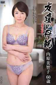 HTHD-141 HTHD-141 Friend's Mother Final Chapter Michiko Uchihara