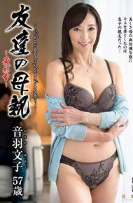 HTHD-142 HTHD-142 Friend's Mother Final Chapter Fumiko Otowa