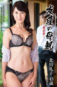 HTHD-147 HTHD-147 Friend's Mother Final Chapter Reiko Kitagawa