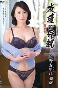 HTHD-151 HTHD-151 Friend's Mother Final Chapter Yurie Hoshino