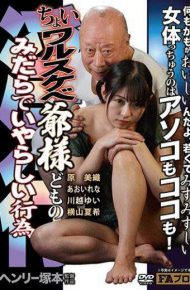 HTMS-106 HTMS-106 Henry Tsukamoto Chaired Walsu Keba It's A Naughty Act In The Sluts