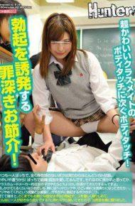 HUNTA-118 HUNTA-118 Ninomiya Nana Hasegawa Natsuki