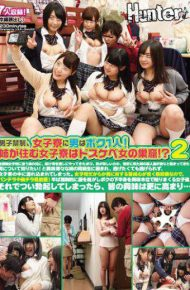 HUNTA-178 HUNTA-178 Men's Forbidden A Man In Women's Dormitory Is One Me!Den Of The Women's Dormitory Is Big Fucking Woman Sister Live! The Sister Of The Original Attending 2 Boarding Women I Came To Pass Delivered Product.Whether Man Is Unusual A Friend Of Her Sister Who Came To Peep Has Been Gathered One After Another.I Want To Know About A Man!And It Is Surrounded By A Classmate Of Curious Sister …