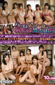 HUNTA-422 HUNTA-422 Batsichi Arasa There Is Only One Girl In The Share House Where There Are Only Girls!I Want Her!The Share House I Came In Seeking Encounter Was A Share House With Only Batuichi's Arasa Girls!However Only Girls Who Are Not Interested In Love At All After Divorce.However!However!Arasa Woman …