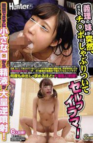 HUNTA-444 HUNTA-444 My Sister-in-law Suddenly Sucked In My Hand And Self-ilama!I Can Not Endure Squirting Back A Large Amount Of Semen From A Small Mouth!A Suddenly-in-law Sister.She Is Cute But She Is Cheeky And Rebellious.Of Course My Parents' Obligations As Well As My Brother-in-law Are Disappointing And Always In A Raging Mood.It's Cute But …