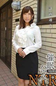 ANX-085 Hypnosis House Ntr- Ota Ikedai – Saina Lina