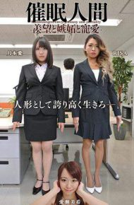 ANX-090 Hypnotic Human – Envy Jealousy And Love –