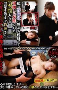TURA-358 I Am An Employee Working For A Funeral Company.i Will Post A Picture Of The Women Who Mourned To Drink Tea With Sleeping Pills And Make You Feel Coma.