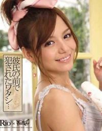IPTD-736 I Am … Rio Was Committed In Front Of The Boyfriend Blu-ray Disc