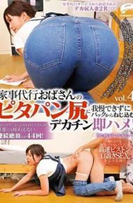 """DVDMS-174 I Am Unable To Put Up With The Pita Bread Buttocks Of The Aunt Acting On Behalf Of Housekeeping. 4 """"because There Is A Husband """" Even If It Is Refused Ikemen's High-speed Piston Sweepstakes Sex Complete Collection! !a Fascinating Young Chee-po Pissed Off By A Deca Buttocks Wife Can Not Taste In Husband Continuous Cum Total 44 Times!"""