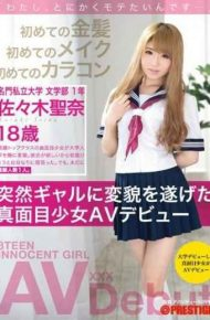 DIC-030 I Anyway I Want Mote … For The First Time Of The Blonde For The First Time In The Make-up For The First Time Of Colorcon Mina Serious Girl AV Debut Sasaki Who Suddenly Undergone A Transformation To Gal