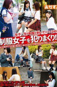 OKAX-357 I Commit School Uniforms Girls! !