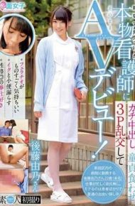 SKMJ-028 I Crawled Out Real Nurses I Found In Shinjuku Virgin Foods 3P Orgy AV Debut As It Is!