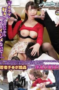 AP-237 I Do Not Bully Son Because I Have To Love My Body However I Just Want To Be Gangbang Call The Son Of Classmate Home Of The Order But A False Middle Of The Day To Protect The Son That You Are Being Bullied Young Ji Po Gangbang Nasty Busty Mother To Enjoy! !