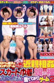 RCT-897 I Guess Naked Daughter In A Skirt Purse! Game 2